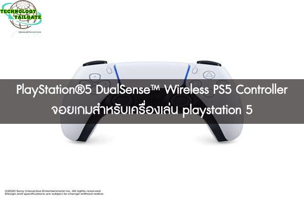 PlayStation®5 DualSense™ Wireless PS5 Controller จอยเกมสำหรับเครื่องเล่น playstation 5